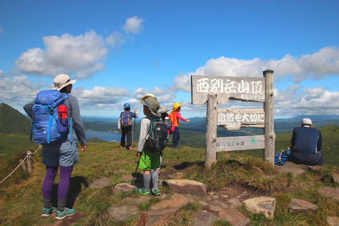 登山 西別岳 頂上