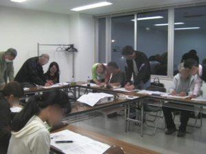 読図研修会