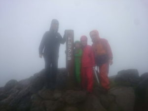 トムラウシ山山頂